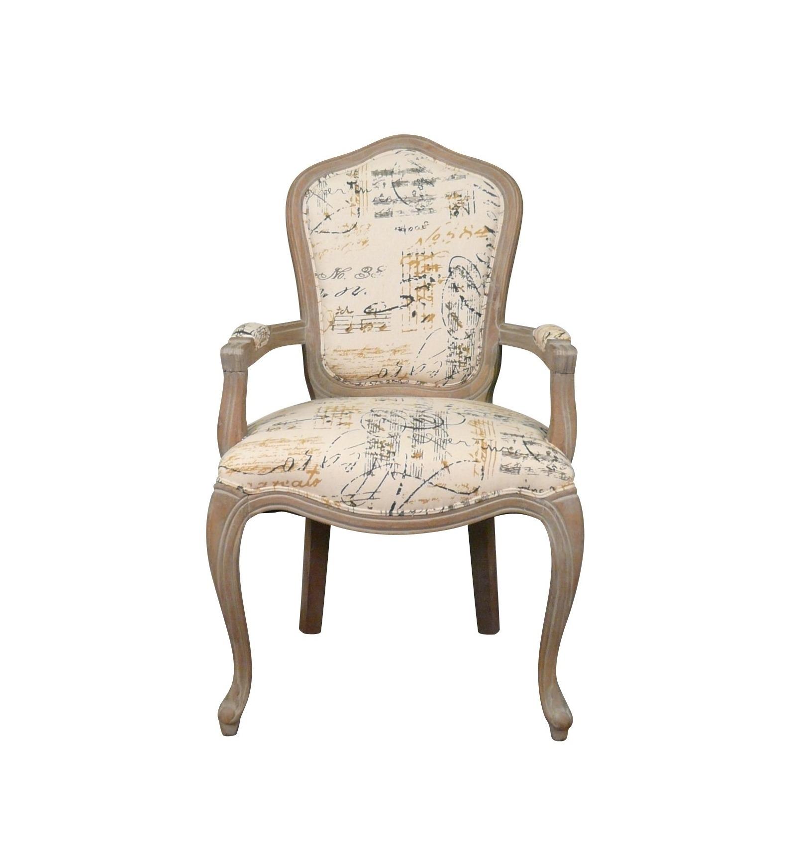 Armchair Louis XV Amadeus - Convertible armchair