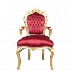 Бордовый и золото барокко кресло