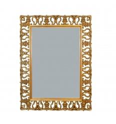 Miroir baroque en bois doré ajouré - H: 120 cm
