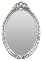 Miroir baroque rond et ovale argent